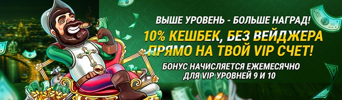 Бонусы Fastpay Casino: выше уровень и больше наград