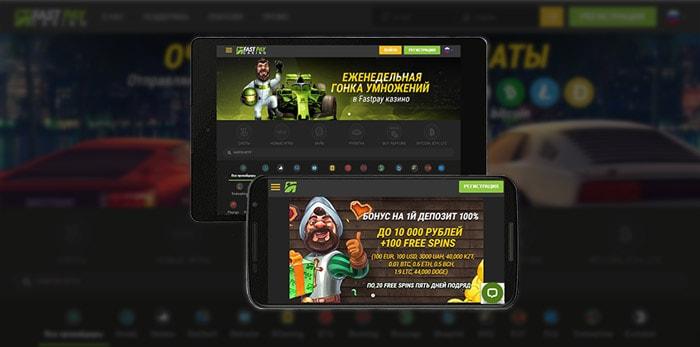 Fastpay casino мобильная версия: удобная игра на смартфоне или планшете